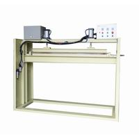 ZXJH-1650/2150 Foam Jointing Machine